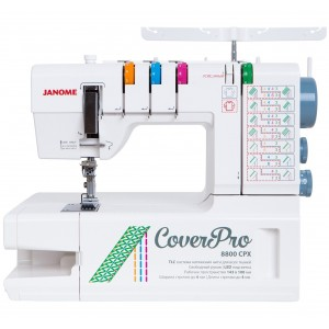 Janome Cover Pro 8800 CPX фото 1