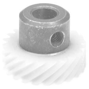 Шестерня привода челнока для швейной машины iSew S200 фото 1